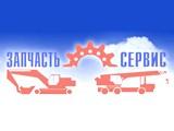 Логотип Запчасть-Сервис
