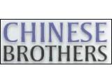 Логотип Chinese brothers