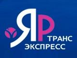 Логотип Яр-Транс-Экспресс, ООО