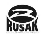 Логотип RUSAK / Русская автомобильная компания, ООО