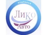 Логотип ЛиКо-Авто