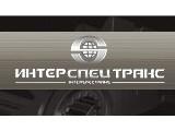 Логотип ИНТЕР-СпецТранс, ООО