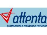 Логотип Attenta, ООО