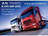 Логотип AN-TRADE