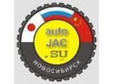 "Логотип ""AutoJAC"", авторазборка, запчасти"
