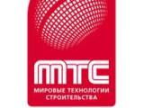 Логотип Мировые Технологии Строительства, ООО
