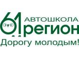 Логотип 61 регион, НОУ УЦ