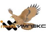 Логотип Группа ИМПЭКС, ООО