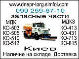 Логотип Днепроторгиндустрия, ООО
