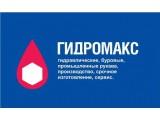 Логотип Гидромакс, ООО