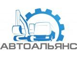 Логотип ООО АвтоАльянс