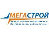 Логотип МЕГАСТРОЙ, ООО