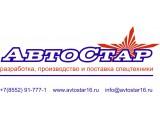 Логотип АвтоСтар, ООО