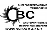 "Логотип ООО ""СВС-Спецтехника"""