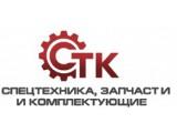 Логотип Санкт-Петербургская торговая компания, ООО