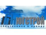 Логотип Югстрой