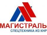 """Логотип """"Магистраль"""" ,ООО"""