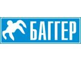 Логотип Баггер