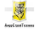 Логотип АмурСтройТехника, ООО