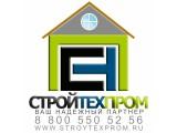 Логотип Стройтехпром, ООО