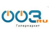 Логотип 003.ru