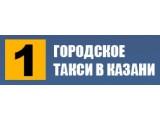 Логотип 1 городское