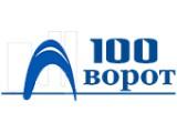 Логотип 100 ворот