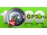 Логотип 1000gps.ru