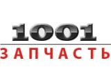 Логотип 1001 запчасть, интернет-магазин автомобильных запчастей