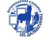Логотип 101 далматинец