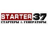 Логотип 12 Вольт, компания по продаже и ремонту стартеров и генераторов