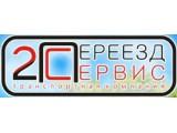 Логотип 2 ПЕРЕЕЗД СЕРВИС, транспортная компания квартирных переездов по г. Красноярску и России