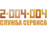 Логотип 2-004-004
