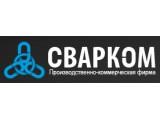 Логотип 220 Вольт, магазин инструментов и садовой техники, ООО ПКФ СВАРКОМ