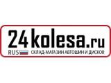 Логотип 24KOLESA.RU, склад-магазин шин и дисков