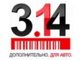 Логотип 3.14 Сервис
