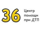 Логотип 36, центр помощи при ДТП