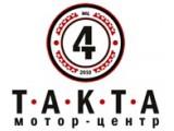 Логотип 4 такта, мотор-центр