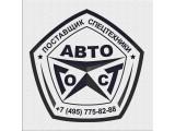 Логотип АвтоГОСТ