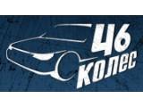 Логотип 46 колес