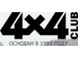 Логотип 4х4