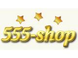 Логотип 555-shop