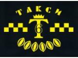 Логотип 6000000