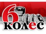 Логотип 6koles