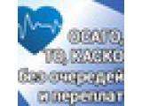 Логотип 72Страхование, центр страхования, ООО Олимп