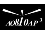 Логотип 810 Авиационный ремонтный завод