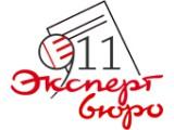 Логотип 911, эксперт бюро
