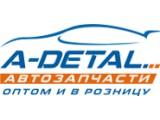 Логотип A-Detal, интернет-магазин автозапчастей, ИП Яшихин Б.В.