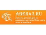 Логотип Aber43.ru
