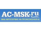 Логотип Ac-msk